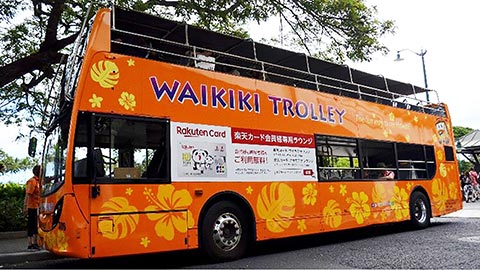 ハワイ・オアフ島でのおすすめ交通手段3選