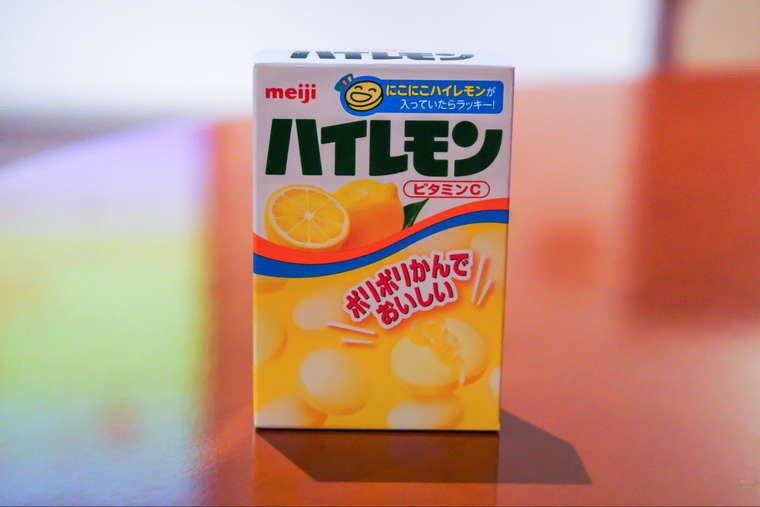 明治なるほどファクトリー十勝 お土産のハイレモン