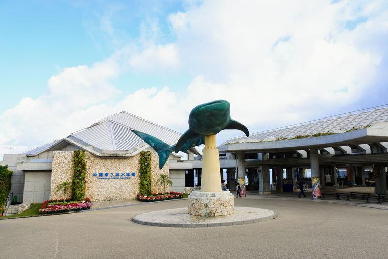 沖縄美ら海水族館 ジンベエザメのモニュメント