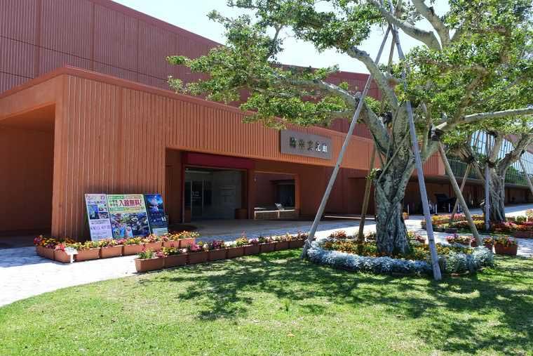 海洋博公園 海洋文化館