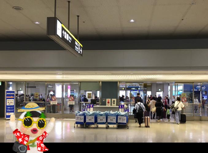那覇空港ゲート到着