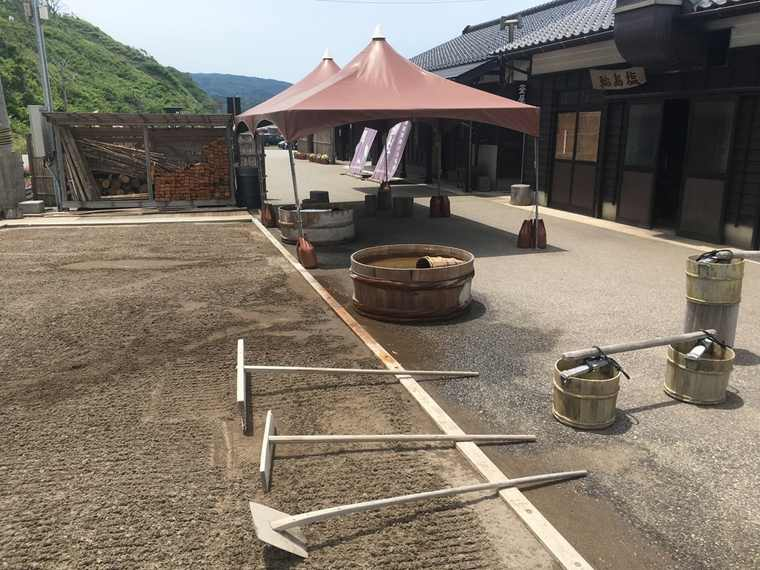奥能登絶景海道 塩の駅 輪島塩