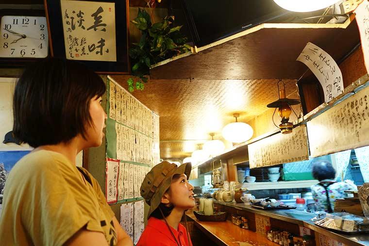 第2家 天妇罗 大众割烹「Tsuzumi」