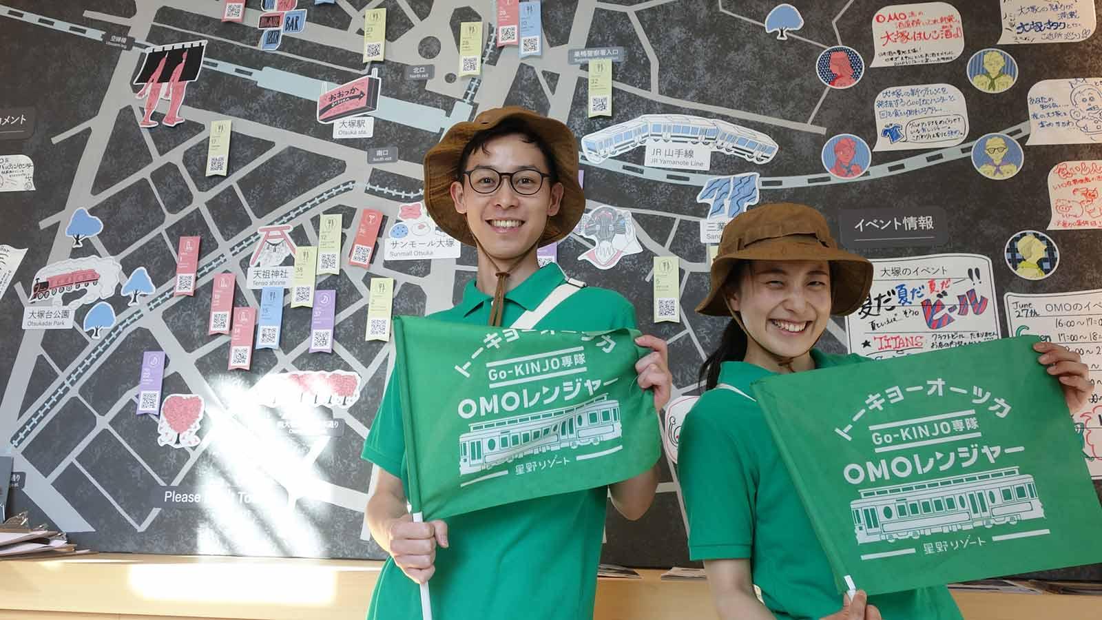来「星野集团 OMO5 东京大冢」发现一如往昔的日本吧!
