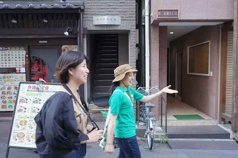 首先與OMO綠線導遊在大塚散歩