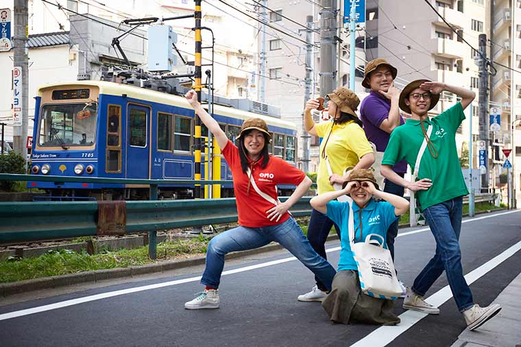Explore Otsuka with the Neighborhood Specialist Team, the OMO Rangers