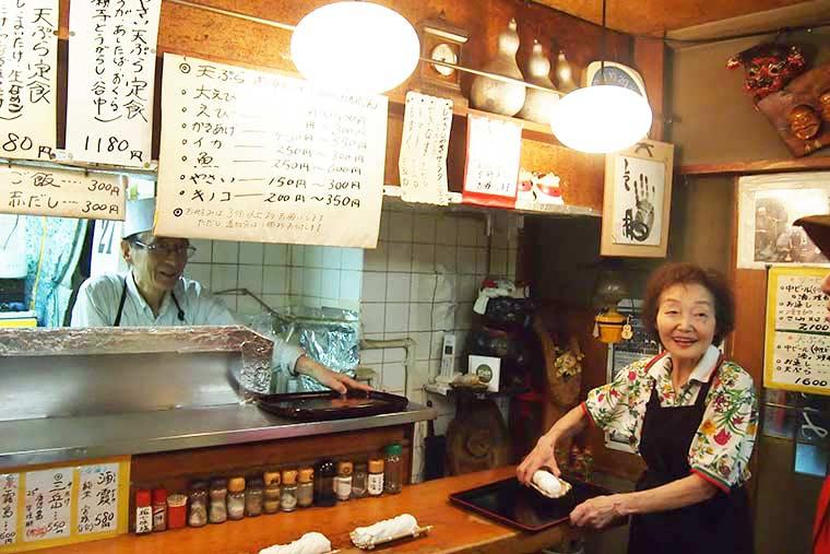 第2間 天婦羅 大衆餐館 「Tsuzumi」