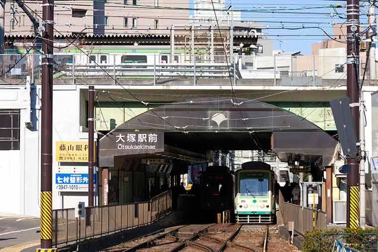 What kind of neighborhood is Otsuka? In fact, it's a well-kept secret, close to principal sightseeing spots!