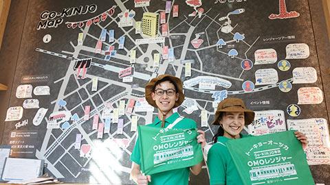 「星野リゾート OMO5 東京大塚」で懐かしい東京を再発見しよう!
