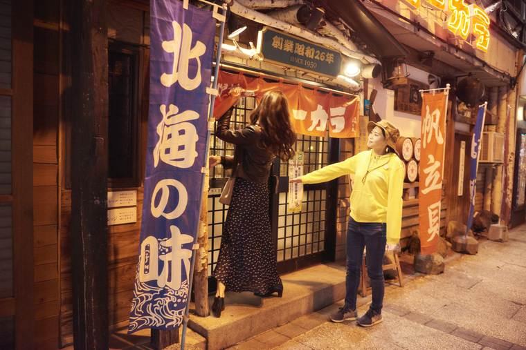 星野リゾート OMO7 旭川 女子旅 「炉端のユーカラ」