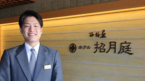「街は一つの旅館」。城崎の魅力を伝える、西村屋ホテル招月庭