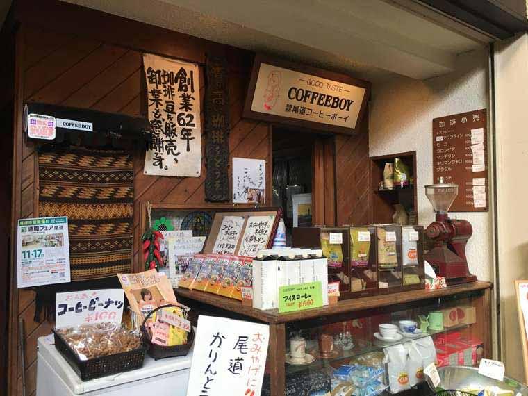 広島県・尾道市 喫茶 メキシコ 朝食