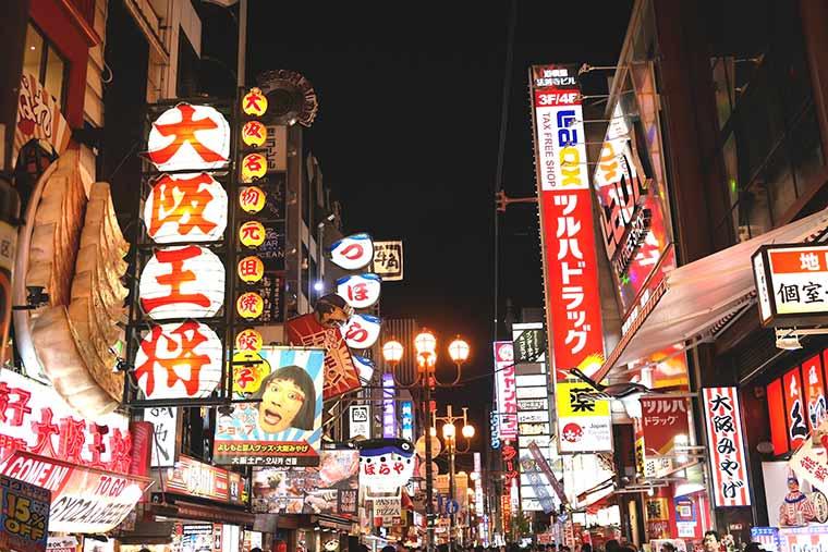 大阪 夜の道頓堀 かに道楽