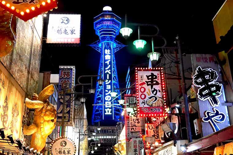 大阪 なにわのシンボル「通天閣」