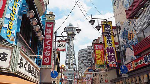 大阪・新世界と通天閣で食いだおれ!家族で楽しむ歩き方とおすすめグルメ