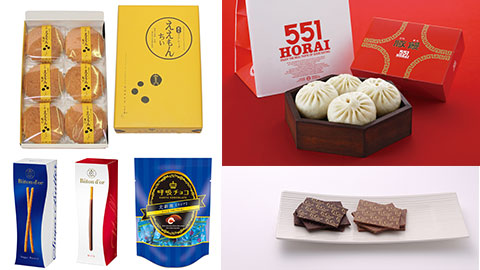 おしゃれなお菓子にばらまき土産も!大阪のお土産おすすめ14選