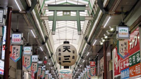二度目の大阪旅行なら「天六」へ。天神橋筋商店街で味わう大阪気分!