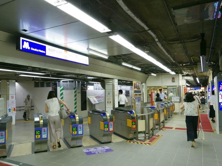 御堂筋線梅田駅中央北改札口