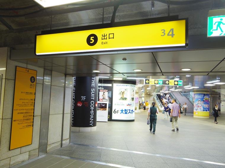 御堂筋線梅田駅