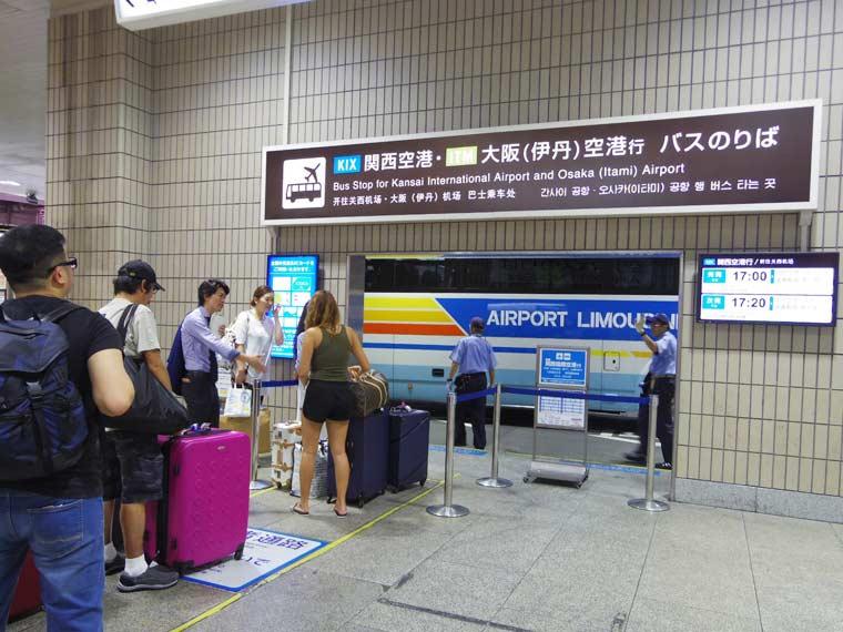 新阪急ホテル前空港バス乗り場
