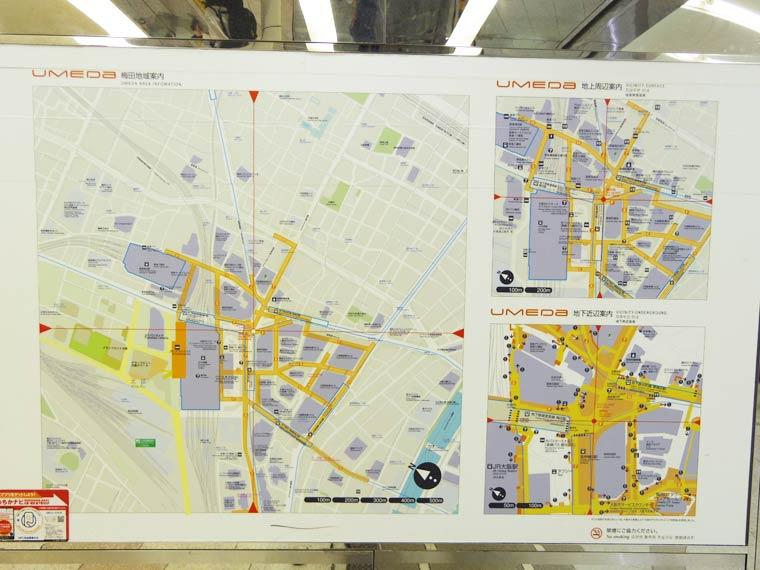 梅田地下街マップ