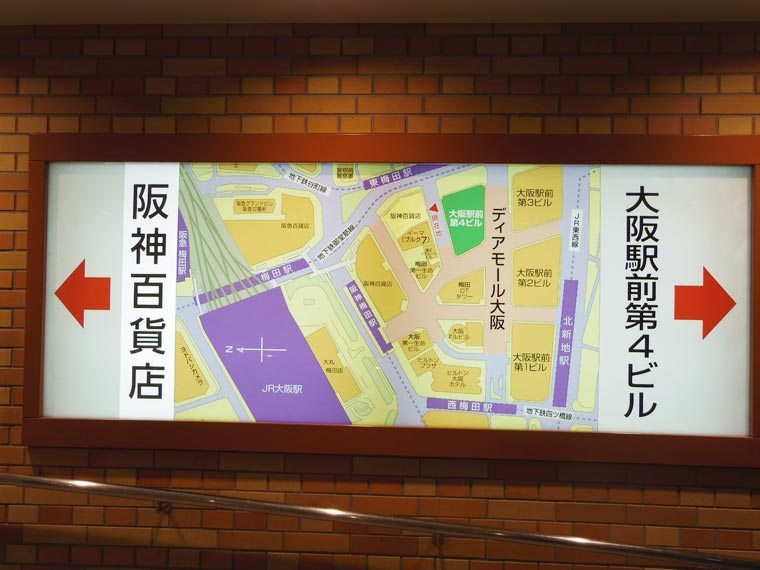 大阪駅前ビル概要図