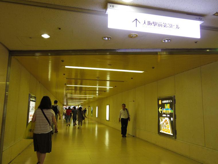 大阪駅前ビル地下通路