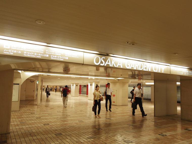 OSAKA GARDEN CITY