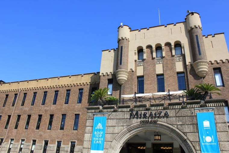 ミライザ大阪城の外観