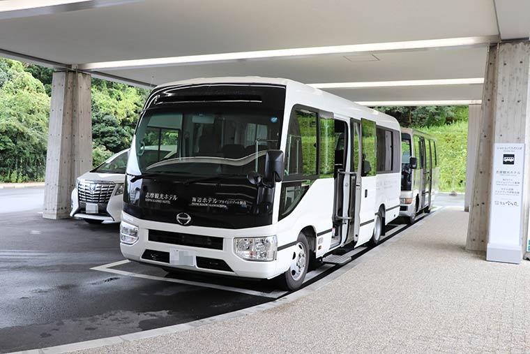 プライムリゾート賢島送迎バス