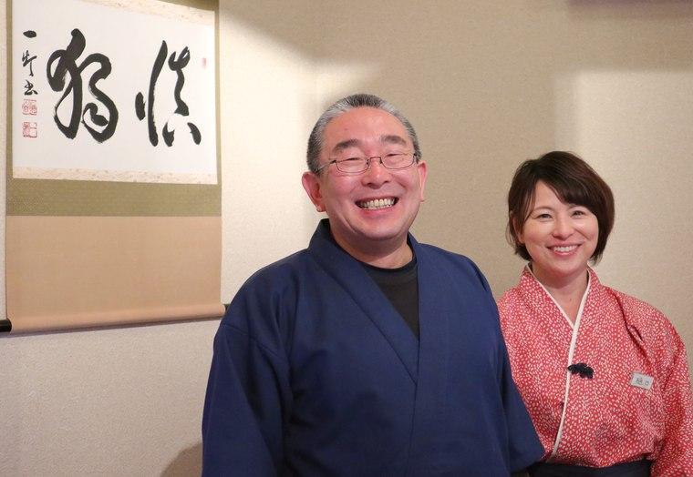 猿ヶ京温泉 料理旅館樋口 女将さんと旦那さん