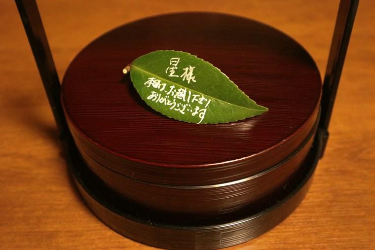 猿ヶ京温泉 料理旅館樋口 お部屋のおもてなし