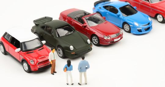 利用目的に合わせて車種で選ぶ