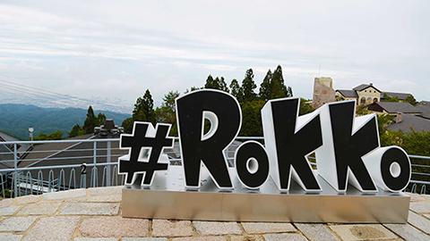 大阪市内から約90分!牧場、夜景など子連れで「六甲山」を遊びつくす!