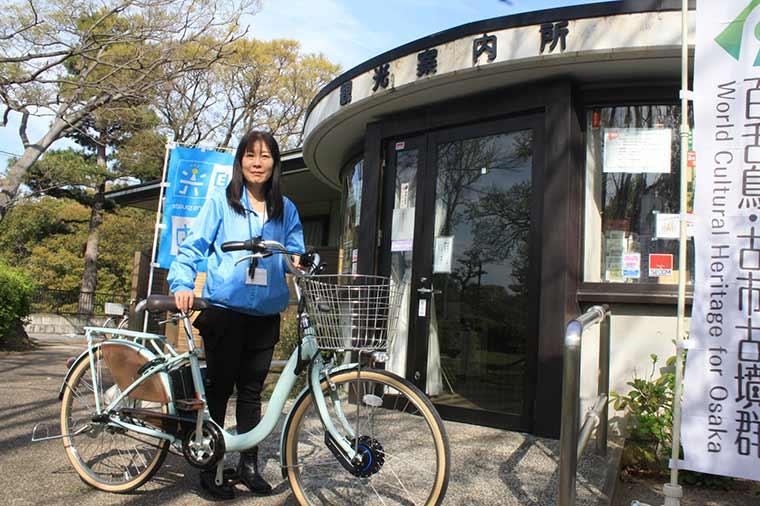 堺観光レンタサイクル さかいコミュニティサイクル