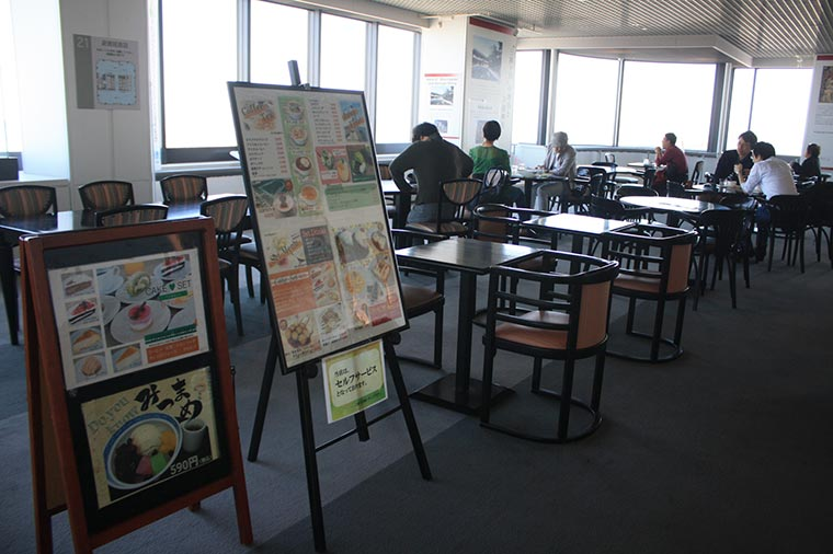 堺市役所の展望ロビー 喫茶店