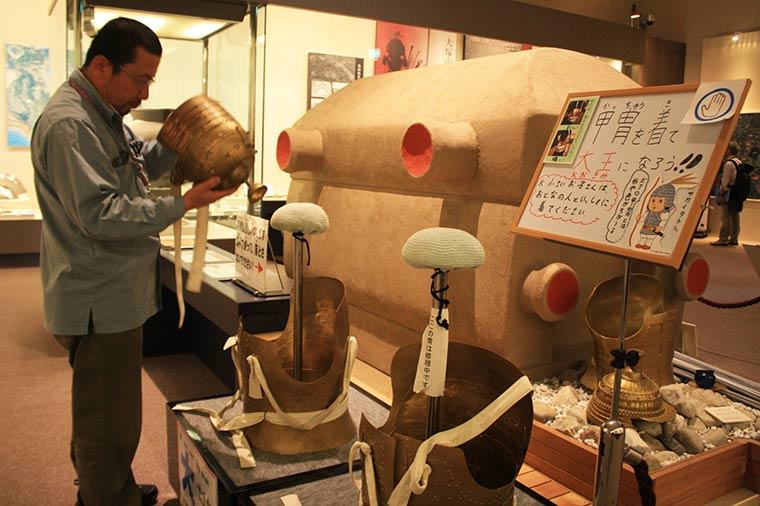 堺市博物館 甲冑体験