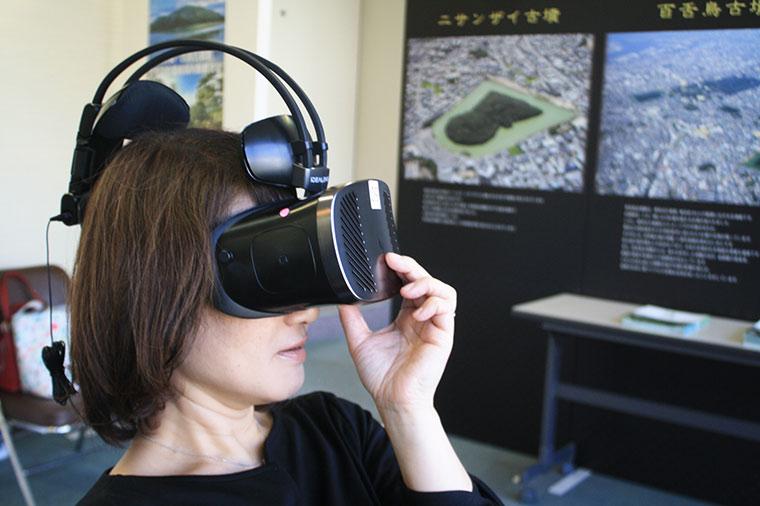 堺市博物館 無料ゾーン VRツアー