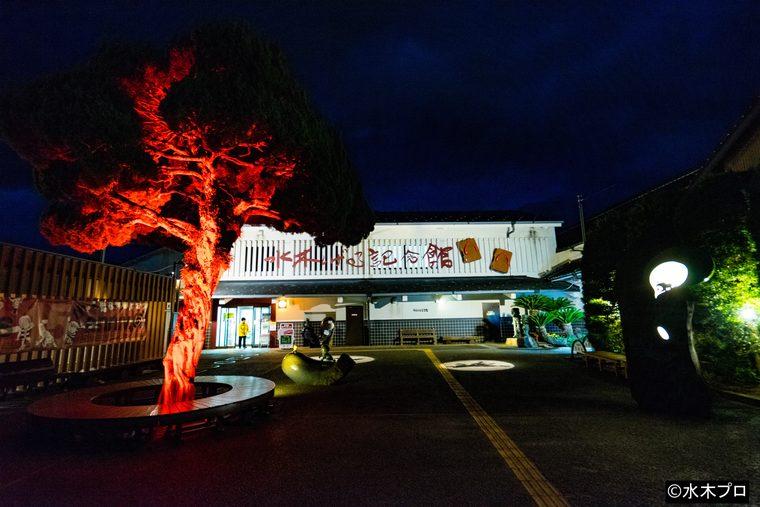 水木しげる記念館前のライトアップ
