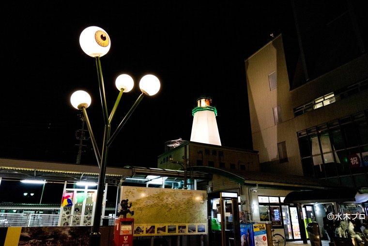 ライトアップ 境港駅前