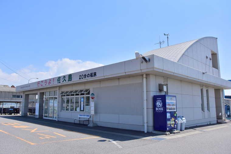 佐久島行きの船乗り場