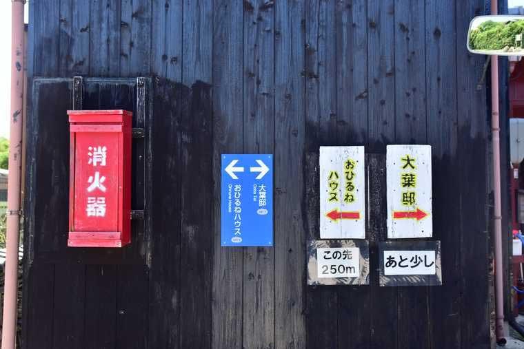 佐久島 おひるねハウスまでの道のり
