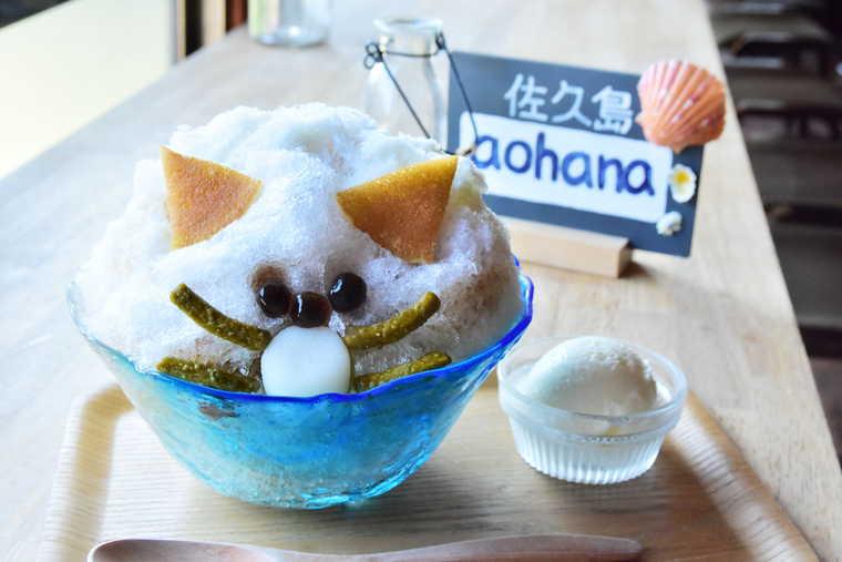 佐久島サクカフェ aohana にゃんこかき氷
