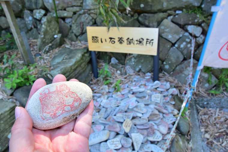 筒島の願いが叶う石