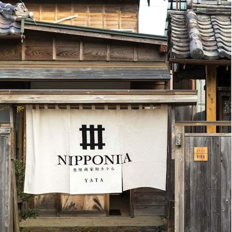佐原商町家ホテル NIPPONIA