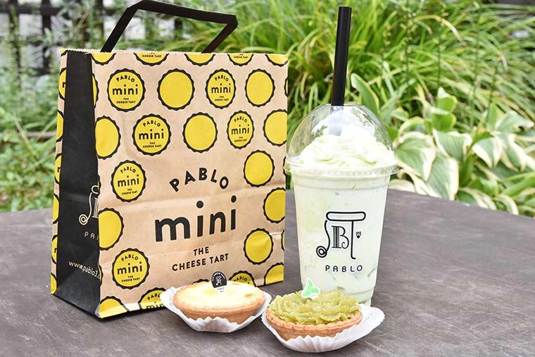 PABLO mini「PABLO mini ずんだもち」