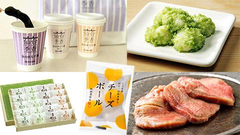 【2019最新】仙台のお土産20選!牛タンや珍味、ばらまき土産も