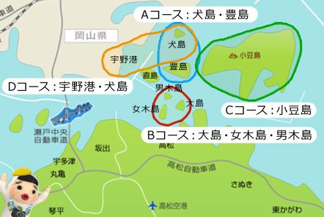 瀬戸内海マップ