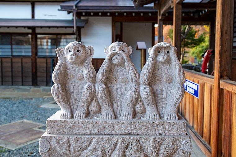 温泉寺 3猿