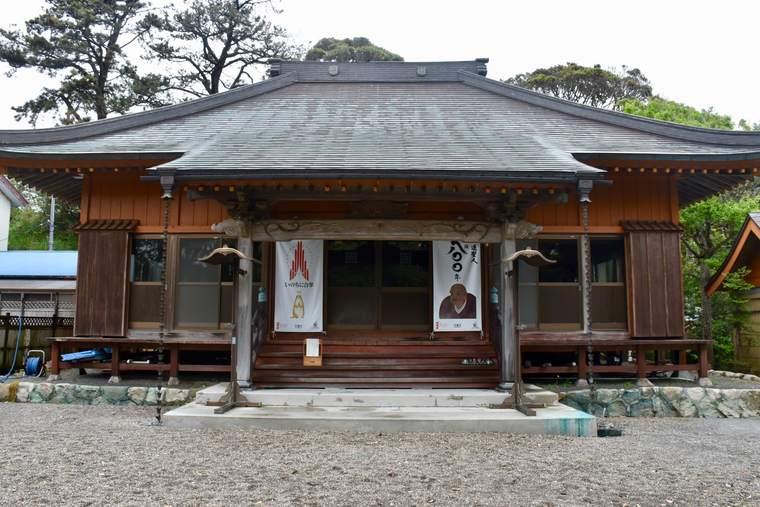式根島法光山・東要寺